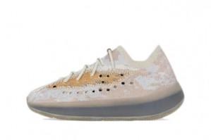 Kids Yeezy Boost 380 Pepper Putian Shoes