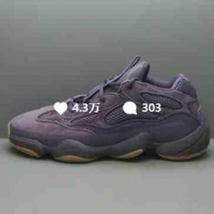 """1:1 Replica Yeezy 500 """"Lavender"""""""