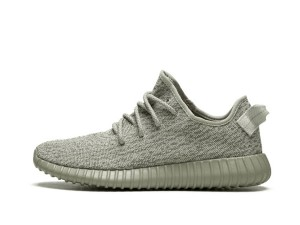 Fake Yeezy Boost 350 Moonrock AQ2660 Fashion Men's Shoe