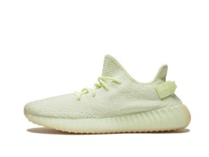 Yeezy 350 v2 Butter Fake